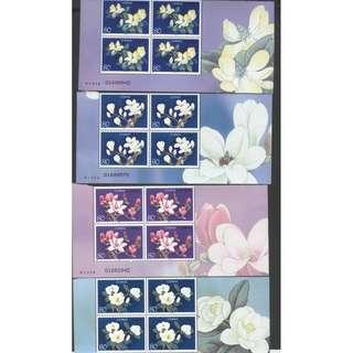 2005-5玉兰花邮票方连