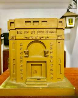Vintage Ban Hin Lee Bank Building Coin Bank