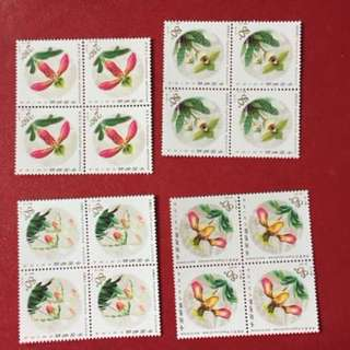 2001-18 兜兰(T) 邮票 套票 四方连