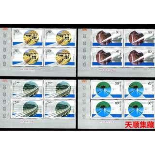 2001-16引大入秦工程直角边方连厂名邮票