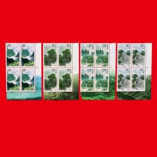 2001-25 六盘山 厂铭 方联