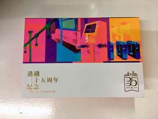 港鐵 MTR 35週年紀念品