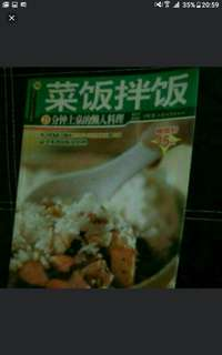 Cookbook 菜饭拌饭     《菜饭拌饭》,针对一般人在家也能制作简单料理的想法,将各国的菜饭拌饭  Pick up hougang buangkok  Or add $1 for postage