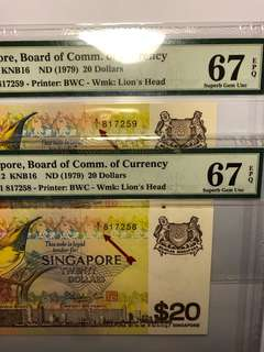 Singapore Bird series $20 A/1 First Prefix running pair with PMG 67 EPQ Superb Gem UNC