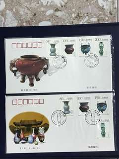 China Stamp- 1999-3 A/B FDC
