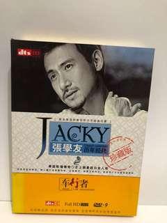 Jacky Cheung DVD