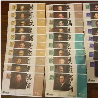 Phone card collection (complete set of 28 HK Governor)