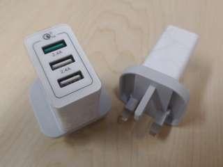 3xUSB快速充電插頭QC3.0