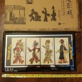 Stamp Decoration