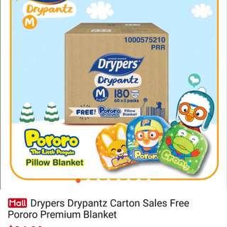 Drypers baby diaper Drypantz M size 60pcs
