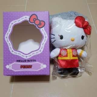 Hello Kitty Plush Toy Poney