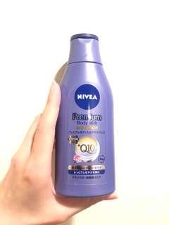 Nivea Q10 premium advance body milk 高保濕