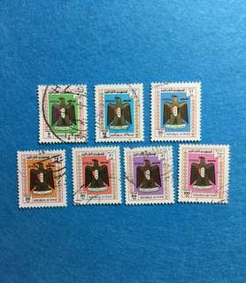 Iraq Definitives 7V