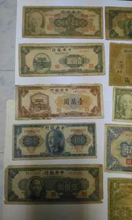 舊中國紙幣十張