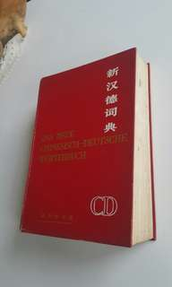 German n Chinese dictionary