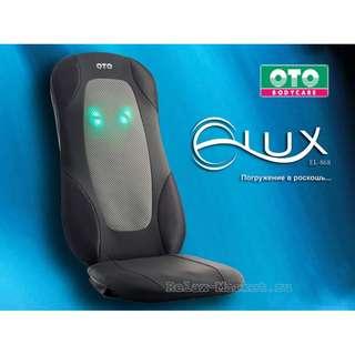 [New] OTO E-Lux EL-868 Seat Massager