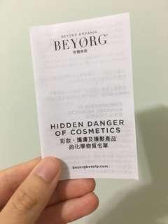 Beyorg - Hidden Danger of Cosmetics