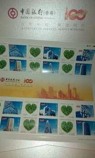 ❴員工限定的❵ 2017 中國銀行(香港) BOCHK 百年華誕 紀念郵票 100 週年 滙豐 渣打 HSBC 150