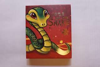 Perth Mint Baby Snake sliver coin