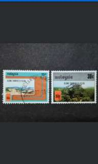 Malaysia 1977 21st Anniversary Development Of FELDA Land Complete Set - 2v Used Stamps