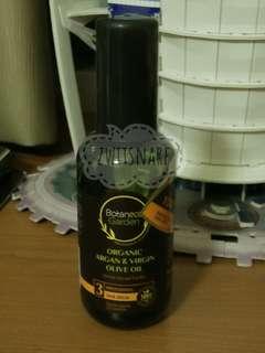 *PREORDER* organic argan & virgin olive oil