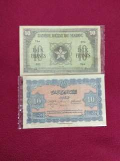 Morocco 10 francs 1943 issue