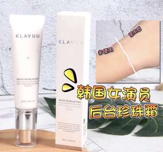 🔥KLAVUU White Pearlsation Ideal Actress Backstage Cream SPF30 PA++