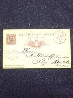 Italy 1887 10c Humbert I Postal Card Used Arona, Italy to Austria