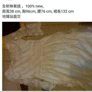 白色 lace 長裙 pre wedding dress 輕婚紗 gown