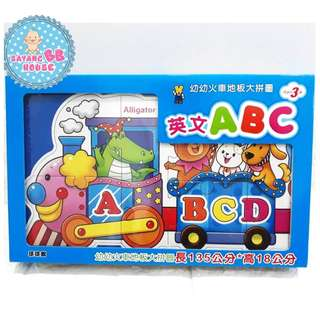 Puzzle Learning ABC With Animals And Things By Train Children Book