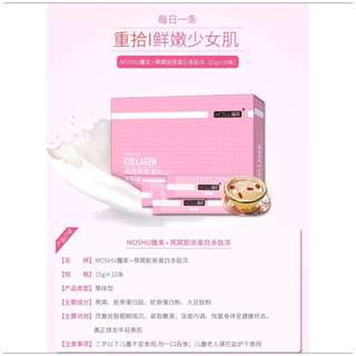 Cubilose Collagen Jelly