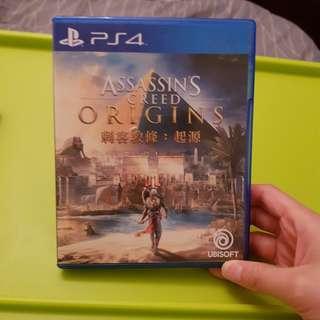 Assassins Creed Origins (PS4 game)