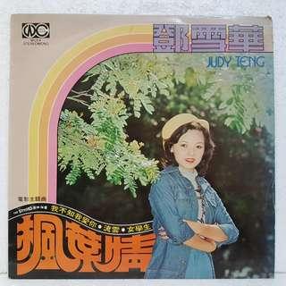 Reserved: 邓雪华 - 枫叶情 Vinyl Record