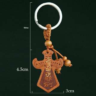 Auspicious Keychains : #Sword Wards Off Evil Peach Wood Wishings Protect Best Luck Charm Key Chains Hang Accessory Accessories Engravings Chinese Mandarin Wordings Sellzabo