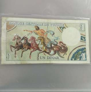 Tunisia 1 dinar 1965 issue