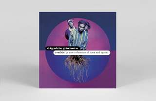 """VINYL - Digable Planets """"Reachin' (A New Refutation Of Time And Space)"""" (2018)"""