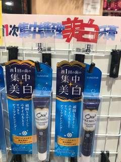 日本代購🇯🇵牙齒美白牙膏