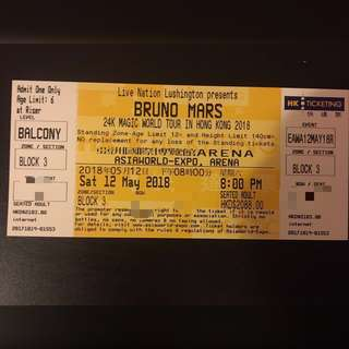 Bruno Mars 飛 HK Concert Seat (Orig Price $2088) $1900 NOW! 蝕出