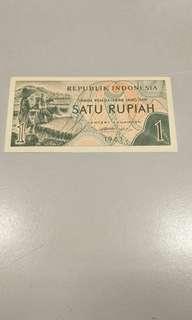 1961 lndonesia 1 Rupiah