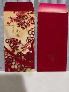 SilkAir red packet
