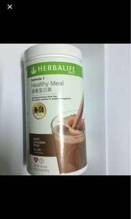 包郵 營養蛋白素朱古力口味 原裝 Herbalife 康寶萊