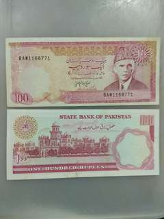 Pakistan 100 Rupees