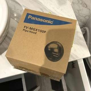 全新Panasonic浴室寶排氣喉管道蓋 (設有防蟲網)FVMGX100P,