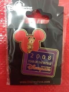 Disney Pin - HKDL Year Pin 2008
