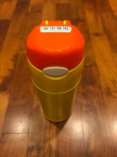 Thermos Miffy bottle