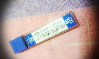 magic pencil ballpen 0. 7 2B 20 leads 60mm