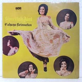 Reserved: Malay》Sharifah Aini - Cahaya Keinsafan Vinyl Record