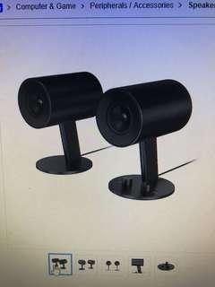 Razer Nommo 2.0 Speaker