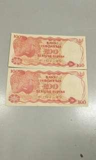 Indonesia 100 Rupiah