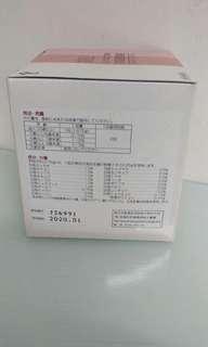 防風通聖散,購自日本,60包裝
